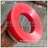 Wholesale Red PU Rubber Mud Pump Piston AH000004050200 Medium Pressure Optional Brand from china suppliers