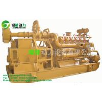Buy cheap Biogas generator set price 300kw from wholesalers