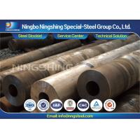 Buy cheap Forged Hollow Bars AISI 4140 / DIN 1.7225 / DIN 42CrMo4 Alloy Steel Forging Parts from wholesalers