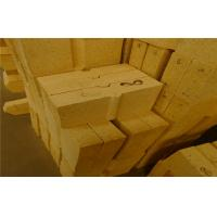 Buy cheap Thermal Insulation Refractory Fire Bricks High Alumina Brick For Glass Furnace from wholesalers