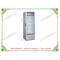 Buy cheap OP-123 Digital Temperature Recorder Compressor Lab Refrigerator , Air Cooling Freezer from wholesalers