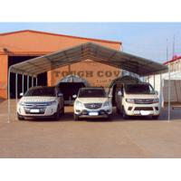 Buy cheap Steel Carports, made in China, pre-drilled and pre-cut product