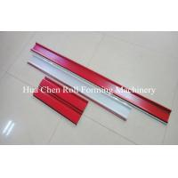 Buy cheap Cr12 Color Steel Frame Roll Forming Machine For Garage / Security Door from wholesalers