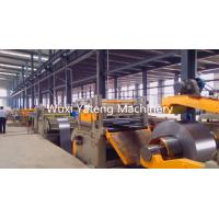 Buy cheap Customized Galvanized Steel Slitting Lines With Hydraulic Decoiler and Straightener from wholesalers