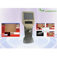 Wholesale CE approved computer style intelligent facial skin analyzer skin moisture analyzer face skin test from china suppliers