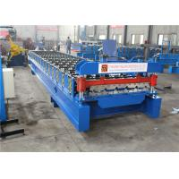 Buy cheap Durable Garage Shutter Door Roll Forming Machine High Strength Long Life Span from wholesalers