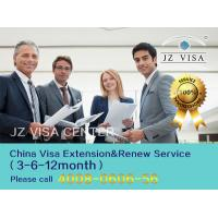 Buy cheap Filipino / German / Russian Visa Extension Service in China! from wholesalers
