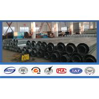 Buy cheap Distribution Equipment Galvanized Electrical Power Pole Transmission Tubular Steel Pole from wholesalers