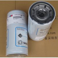 Wholesale Detroit diesel engine parts,Liner  for detr,oil filter for detroit,23530573,23527033,P552100 from china suppliers