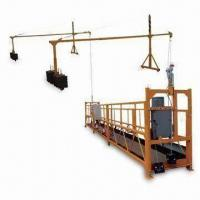 Buy cheap Steel Suspended Platform, Suitable for Elevator Installing and Ship Building from wholesalers