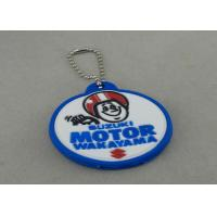 Buy cheap Promotional PVC Keychain , Colorful PVC Badge For Bag Zipper product