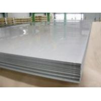 Buy cheap ASTM Titanium Plates, Best Price Titanium alloy Sheet for industry,chemical,marine from wholesalers