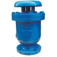 Buy cheap Compact Combination Air Release Valve Water Main Usage Triple Function from wholesalers