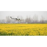 Buy cheap Environment friendly Unmanned Crop Dusting Helicopter Aerial Spraying UAV for Farming from wholesalers