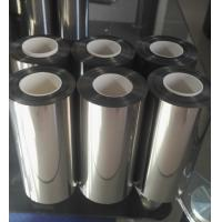 Buy cheap Titanium Alloy Coil and Titanium Products for Marine Industry,Electrolytic Industry etc. from wholesalers
