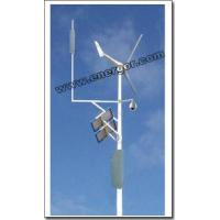 Buy cheap HAWT and Solar Hybrid CCTV ( Closed Circuit Television) from wholesalers