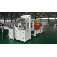 Buy cheap MB6535 wrapping packing machine, two roll film shrinking, automatic heat shrink machine for beverage food medicine from wholesalers