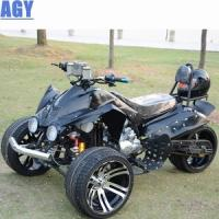 Buy cheap AGY Factory Hot Sales 250cc reverse trike latest model the best of the best product WhatsApp +1 7082690275  . from wholesalers