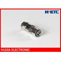 Buy cheap 1/2 Superflexible Cable Feeder Cable Rf N Type Male Antenna Connector Telecom Parts from wholesalers