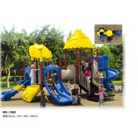 Buy cheap 2017 Newest and Unique Design Kids Outdoor Playground Equipment Amazing Kids Outdoor  Playground from wholesalers