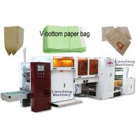 LC-250 V-bottom Paper Bag making Machine (bag with window) food bags、bread bag ect Manufactures