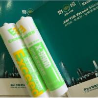 Buy cheap Fast Curing Neutral Silicone Sealant Weathering Resistance For Enginnering product