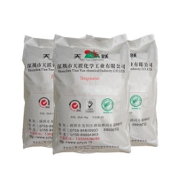 China 2 times oil remove ability Stainless steel special ues powder degreaser on sale
