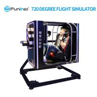 Buy cheap Four Sets Virtual Reality Flying Simulator , Adjustable Free Flight Simulator from wholesalers