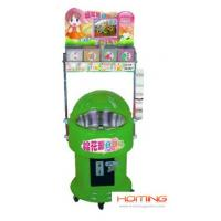 Buy cheap Coin operated Cotton Candy DIY vending machine from wholesalers