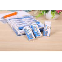 Buy cheap pencil eraser,High quality cheap rubber pencil eraser set for promotion gifts white eraser from wholesalers