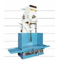Buy cheap Cylinder Honing Machine (2M2217A) from wholesalers