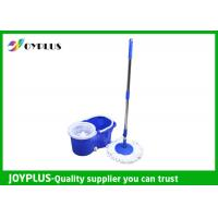 Buy cheap Hot Sell 360 Spin Mop  Spin Cleaning Mop  360 Magic Spin Mop with Bucket from wholesalers