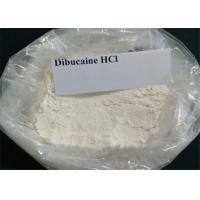 Buy cheap No Side Effect Local Anaesthesia Drugs Dibucaine Hydrochloride CAS 61-12-1 For Pian Relieve from wholesalers