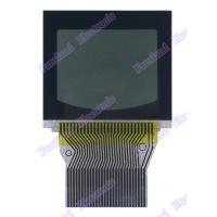 Buy cheap Nissan Quest LCD display from wholesalers
