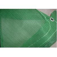 Buy cheap hdpe Scaffolding safety net good quality made in china from wholesalers
