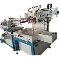 Buy cheap Flexible Operation Silk Screen Press Machine Pneumatic / Electric Components Founded from wholesalers