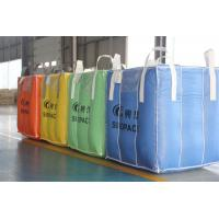 Wholesale Chemical powder baffled FIBC flexible intermediate bulk container OF PP woven from china suppliers