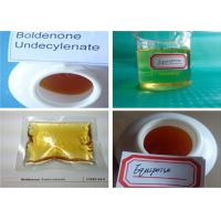 Buy cheap Injection Boldenone Undecylenate Equipoise 13103-34-9 from wholesalers