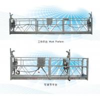Buy cheap Adjustable Steel Suspended Platform ZLP series from wholesalers
