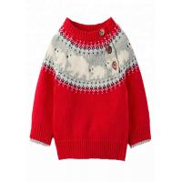 Buy cheap 100% Cotton Kids Knit Sweater Round Neck Knitting Pullover Animal Pattern from wholesalers
