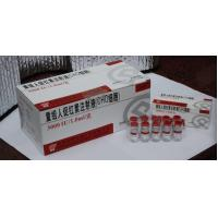 Buy cheap Recombinant Human Erythropoietin EPO 3000iu 5vials 10vials  for Injection from wholesalers