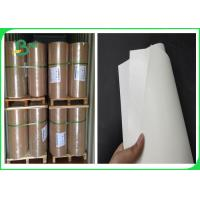 Buy cheap 300gsm Ivory Board + 15g PE Coated Paper With FSC And FDA For Making Lunch Box from wholesalers