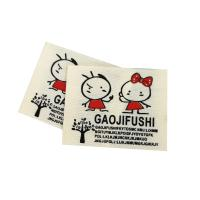 Buy cheap Kids Clothing Custom Woven Label Tags Cartoon Image End Fold Comfortable from wholesalers