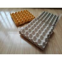 Buy cheap High Efficiency Paper Egg Tray Machine Production Line Controlled By Computer from wholesalers