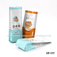 Buy cheap Colored Printing Plastic Foil Side Gusset Coffee Bag With Valve For Coffee Bean from wholesalers