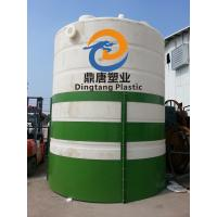 Buy cheap Industry Plastic Water Storage Tanks from wholesalers