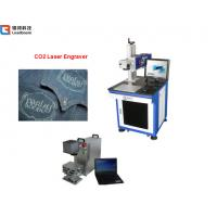 Buy cheap Co2 Laser engraving machine for wood, plastic and other non-metal material . 10w 30w. from wholesalers