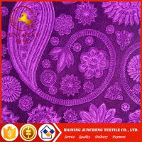 China Best 3d embossed knitted fashion garment cloth fabric for dress on sale