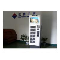 Buy cheap 19 Inch Touch Screen LCD Cell Phone Charging Station Vending Machine Led Light Charger product