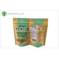 Buy cheap Brown Kraft Paper Stand Up Pouch , Pistachio Resealable Pouch Packaging from wholesalers